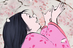 HAMACON IS PROUD TO PRESENT A GATHR OF THE TALE OF PRINCESS KAGUYA — WE NEED YOUR HELP!
